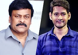 Mahesh Babu to be part of Chiranjeevi's movie?