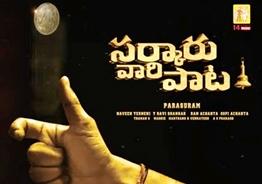 'Sarkaru Vaari Paata' Motion Poster: Stylish, theme-oriented