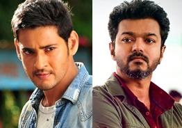 Here is how Mahesh Vs Vijay fan wars started!
