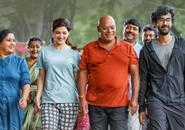 'Manchi Rojulochaie' 'Title Track' Music Review