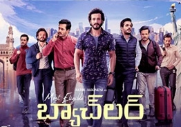 'Most Eligible Bachelor' Movie Review
