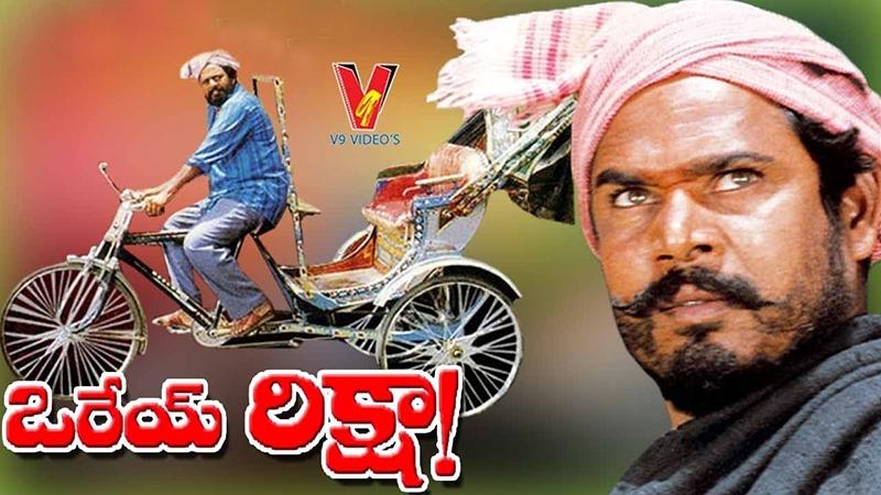 Icon of Telugu Low - Income class - R. Narayana murthy!