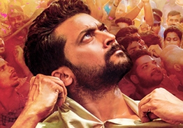 'NGK' rights in Telugu acquired by Radhamohan