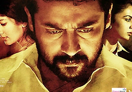'NGK' pre-release event in Hyderabad