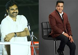 Breaking! Pawan-Kamal press meet timing revealed