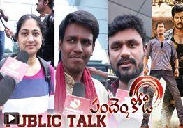 'Pandem Kodi 2' Public Talk
