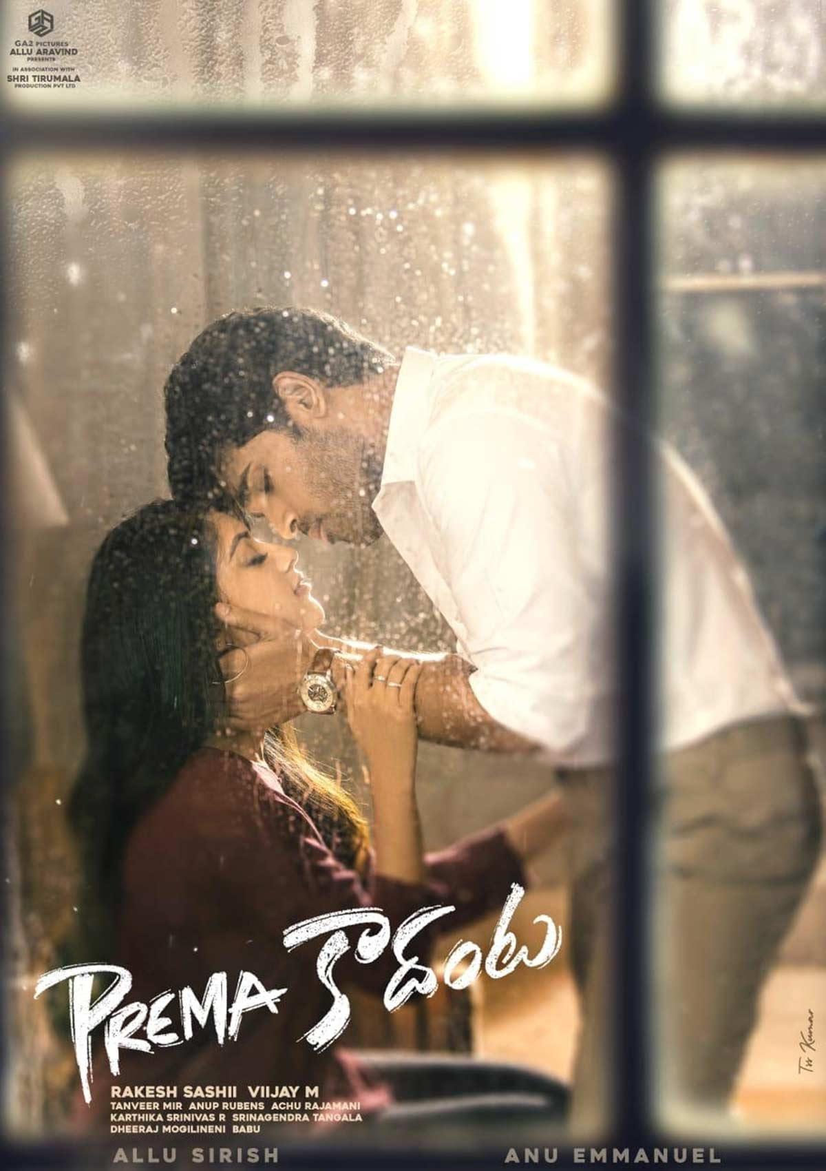 Allu Sirishs 6th film gets title, first look