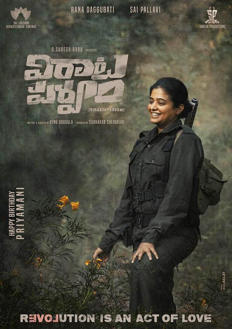 Priyamani plays Comrade Bharatakka in Viraata Parvam