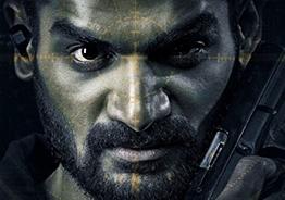 నవంబర్ 12న కార్తికేయ 'రాజా విక్రమార్క' విడుదల