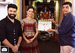 'Raju Gari Gadhi 3' Movie Launch