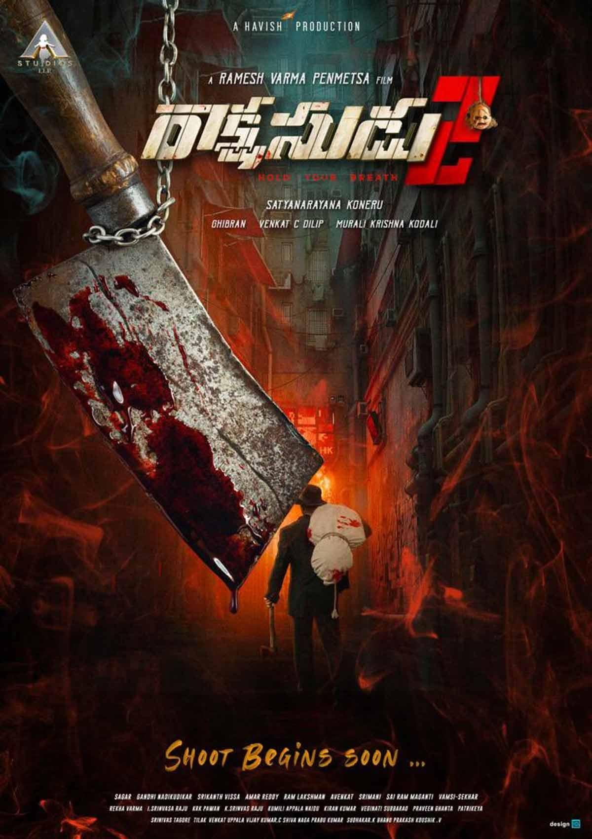Rakshasudu 2 announced as a sequel
