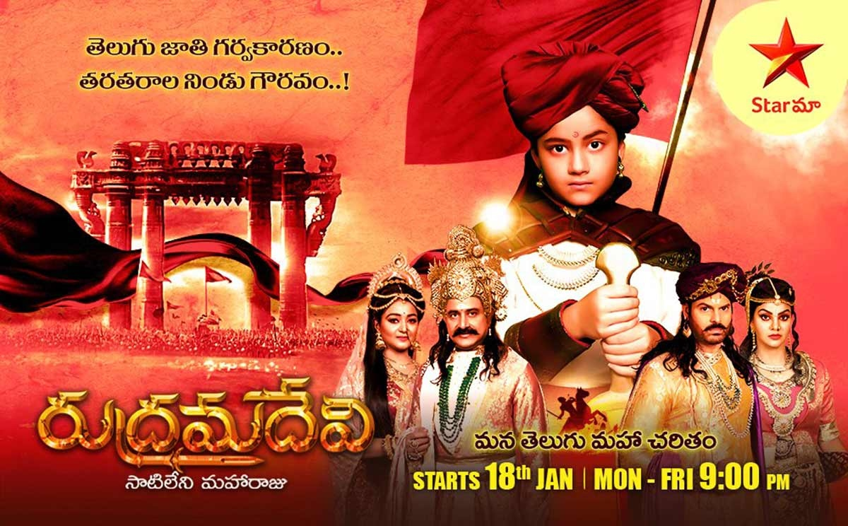 Star Maa inspires with New show Rani Rudrama Devi
