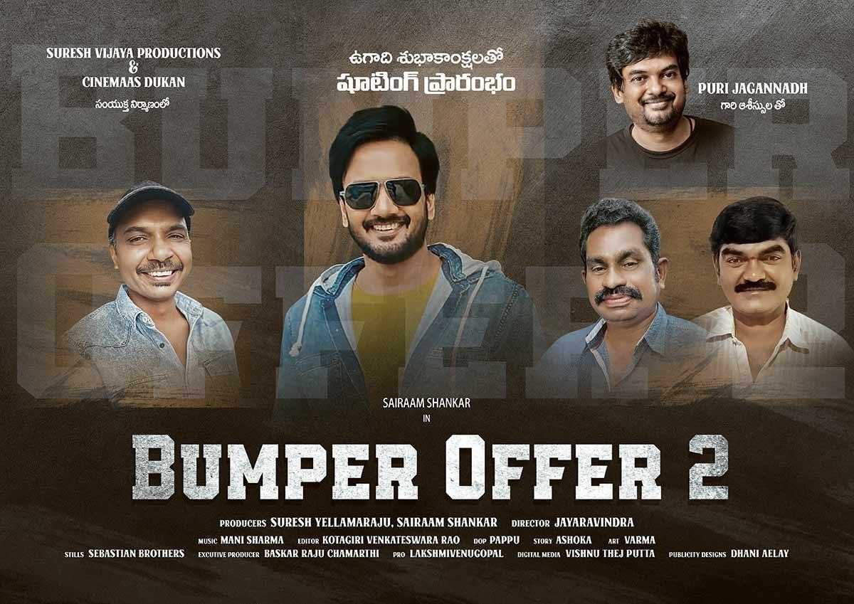 Sai Raam Shankars Bumper Offer 2 Announced