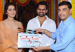 Mega hero's 'Prati Roju Pandaage' launched