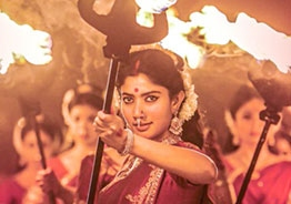 'Shyam Singha Roy': Sai Pallavi's First Look is out!