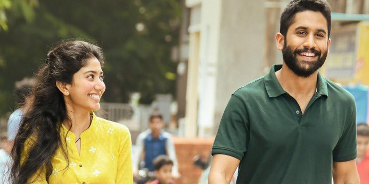 Love Story' trailer: All eyes on Samantha's SM handles - Telugu News -  IndiaGlitz.com