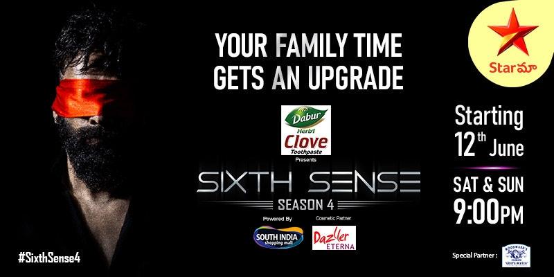 Maa TV announces the fourth season of Sixth Sense