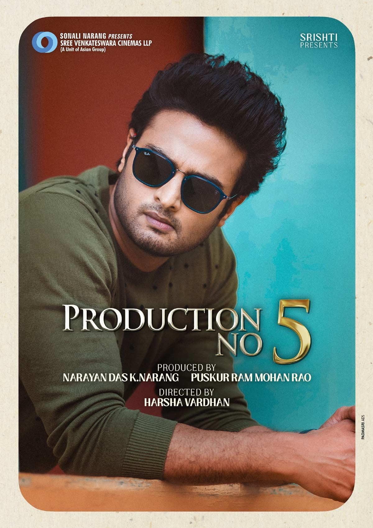 Sree Venkateswara Cinemas announces movie with Sudheer Babu