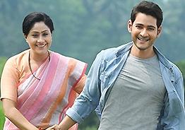 'Sarileru Neekevvaru' 'Suryudivo Chandrudivo' Music Review