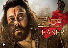 'Sye Raa Narasimha Reddy' Teaser