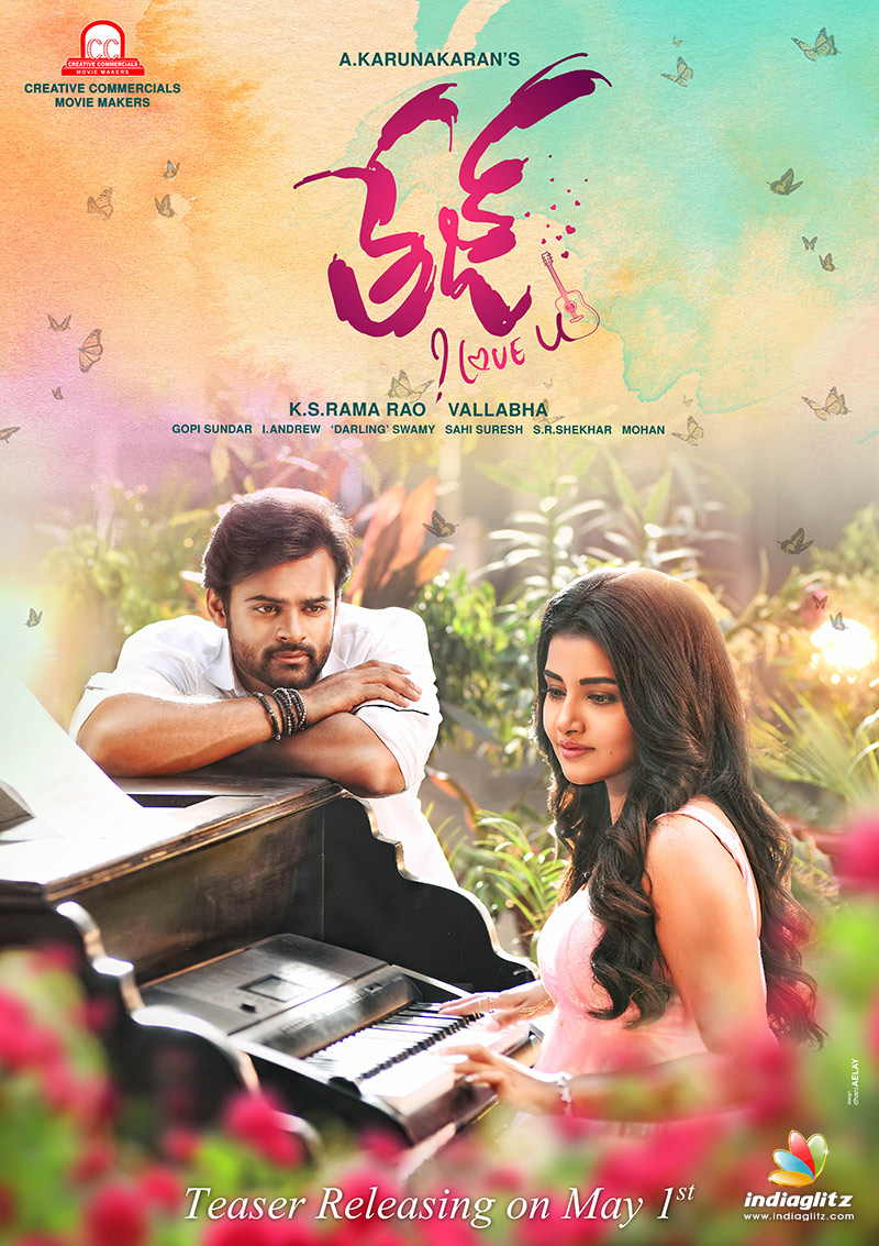 Mega Heros Film Is Tej I Love You Malayalam Movie News
