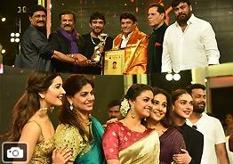 TSR National Film Awards 2017 & 2018