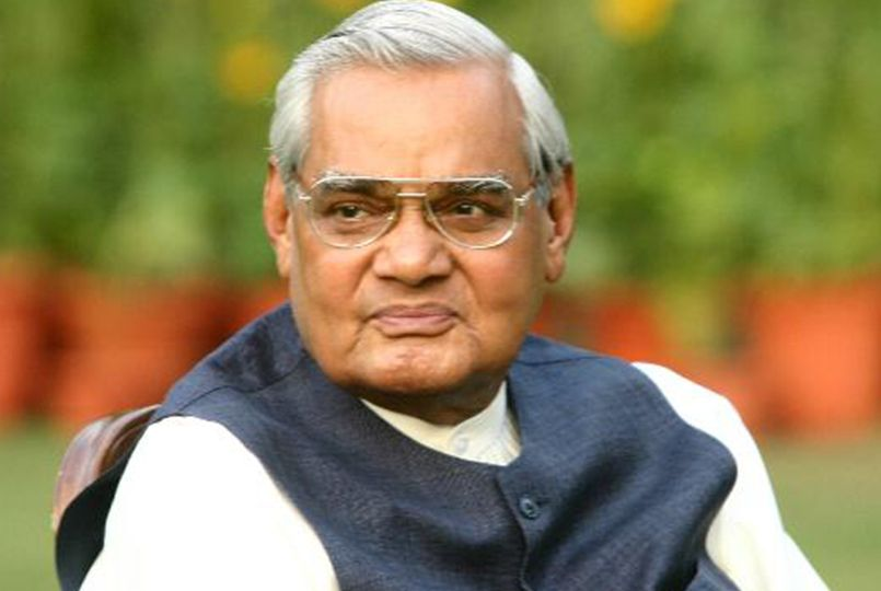 Indians gather as former premier Vajpayee is cremated