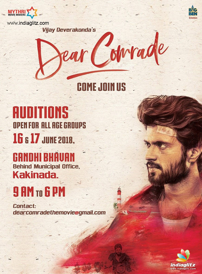 Your chance to act in Vijay Devarakonda's 'Dear Comrade' - Telugu
