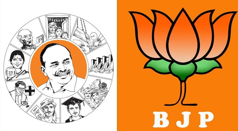 Three YSRCP MPs In BJP Hands-Telugu Political Scenario Today