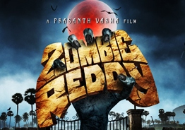 'AWE' director Prasanth Varma's 'Zombie Reddy' gets a Motion Poster