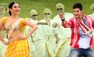 Aagadu Music Review