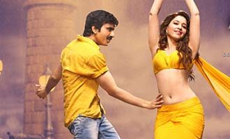 Bengal Tiger Music Review