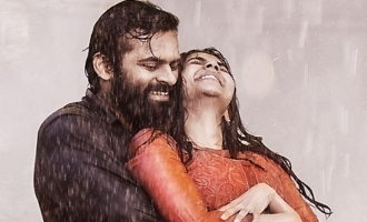 Chitralahari Music Review