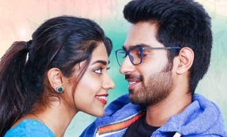 Choosi Choodangaane Music Review