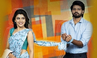 Thellavarithe Guruvaram Music Review