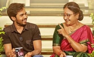 Savitri w/o Satyamurthy Music Review