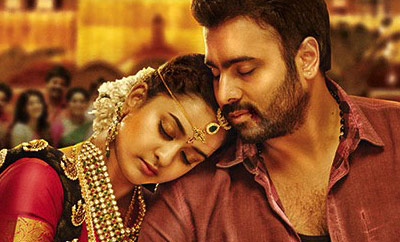 Savithri Music Review