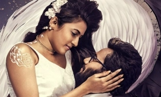 Suryakantham Music Review