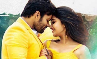 Tej (I Love You) Music Review
