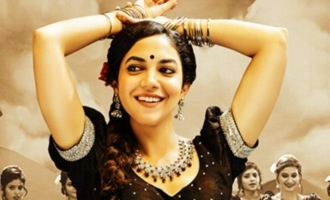 Varudu Kaavalenu Music Review