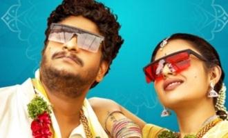 Vivaha Bhojanambu Music Review