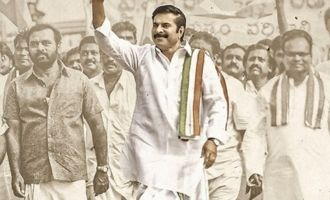 Yatra Music Review
