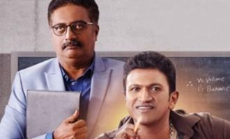 Yuvarathnaa Music Review