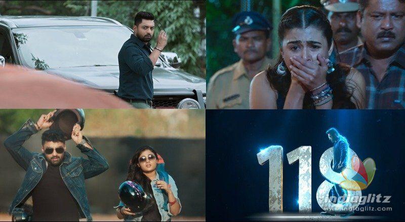 118' Teaser: Crime & Suspense - Telugu News - IndiaGlitz com