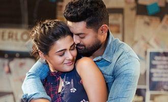 నందమూరి కల్యాణ్ రామ్ '118' టీజర్ విడుదల