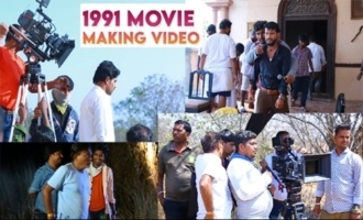 1991 Movie Making Video | Tollywood News | Telugu Full Movies 2020