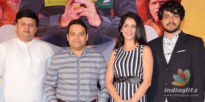 1st Rank Raju: Release date announced