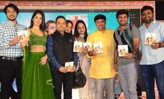 1st Rank Raju Pre Release Event