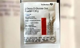 2డీజీ ఔషధం వినియోగానికి మార్గదర్శకాలను జారీ చేసిన డీసీజీఐ