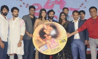 '24 Kisses' Audio Launch